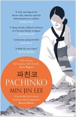 Pachinko : The New York Times Bestseller (Paperback, 영국판)