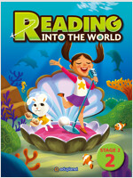 Reading Into the World Stage 2-2 (Student Book + Workbook)