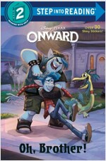 Step into Reading #2 Oh, Brother! (Disney/Pixar Onward) (Paperback)
