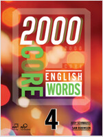 2000 Core English Words 4