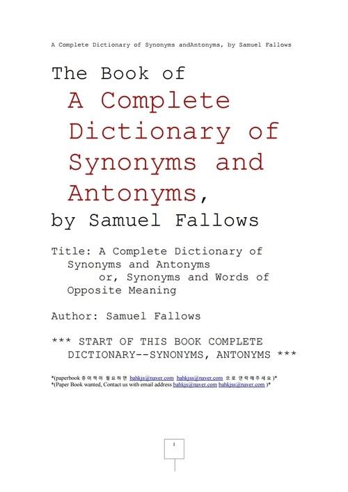 사무엘팔로의 동의어 및 반의어 완전 사전 (A Complete Dictionary of Synonyms andAntonyms, by Samuel Fallows)