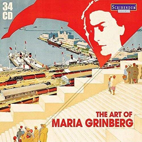 [수입] 마리아 그린베르그의 예술 (34CD)