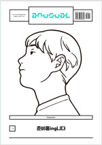 언유주얼 an usual Magazine Vol.3 : 준비중ing니다