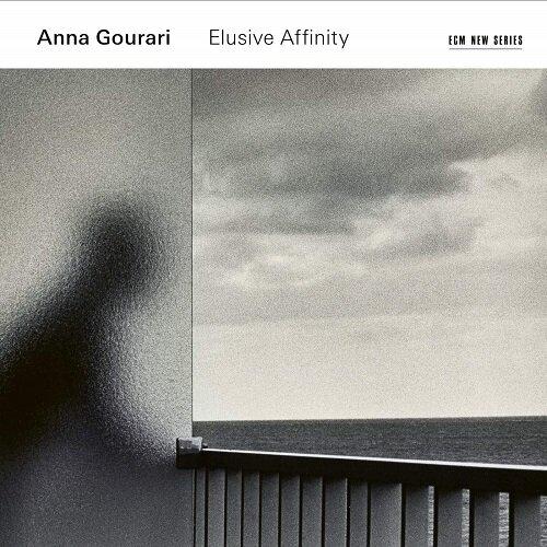 [수입] 안나 구라리 - 모호한 경계