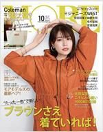 MORE (モア) 2019年 10月號 (雜誌, 月刊)