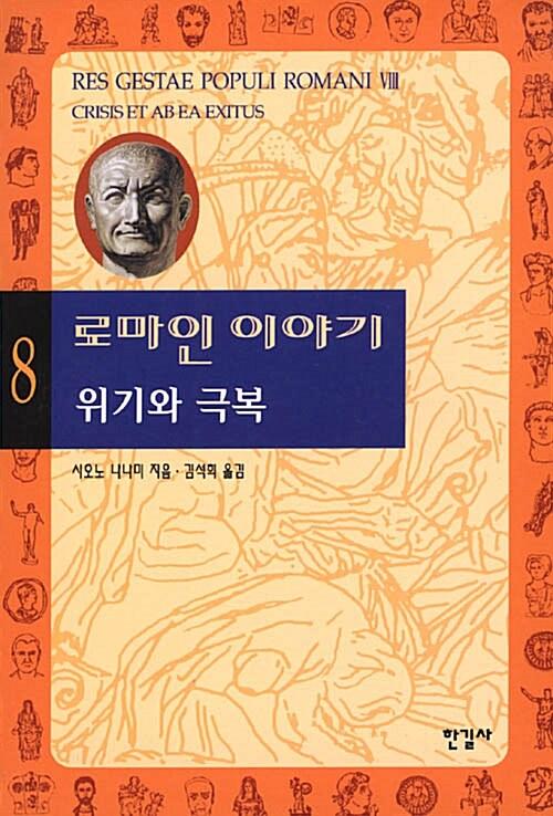 온라인 서점으로 이동 ISBN:8935652091