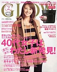 GLOW (グロウ) 2012年 12月號 [雜誌] (月刊, 雜誌)