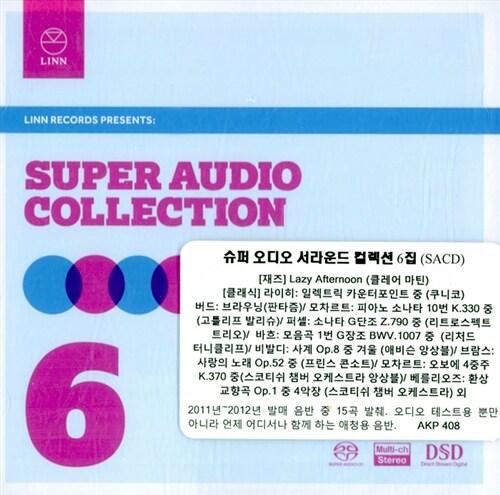 [수입] 슈퍼 오디오 컬렉션 6집 - 린 레코드 [SACD Hybrid]