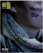 베틀III no.014 : 한국여성의전화 소식지