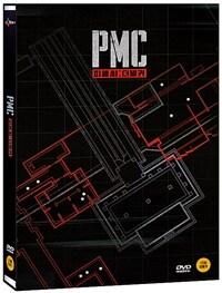 PMC : 더 벙커
