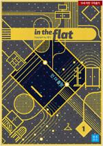 [세트] [BL] 인 더 플랏(In the flat) (외전 포함) (총4권/완결)