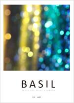 바질 Basil : V.04 쓰레기