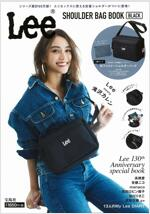 Lee SHOULDER BAG BOOK BLACK (ブランドブック)