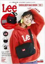 Lee SHOULDER BAG BOOK RED (ブランドブック)
