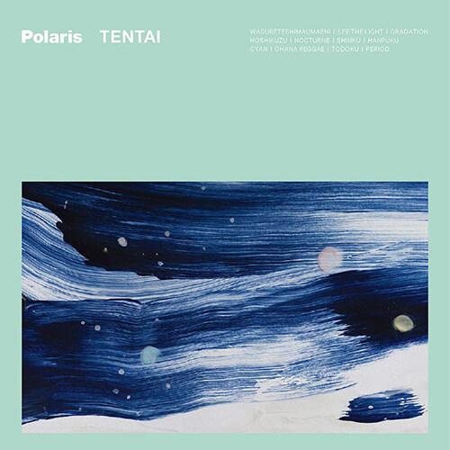 [수입] Polaris - Tentai [LP]