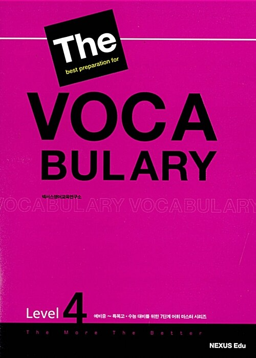 The Best Preparation For VOCABULARY Level 4