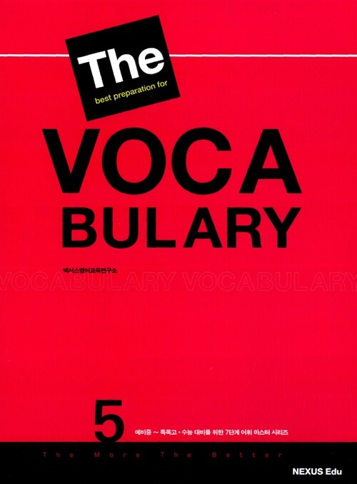 The Best Preparation For VOCABULARY Level 5