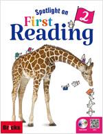 Spotlight on First Reading 2 (Book + CD 2장)