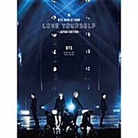 [수입] 방탄소년단 (BTS) - World Tour Love Yourself -Japan Edition- (3Blu-ray) (초회한정반)(Blu-ray)(2019)