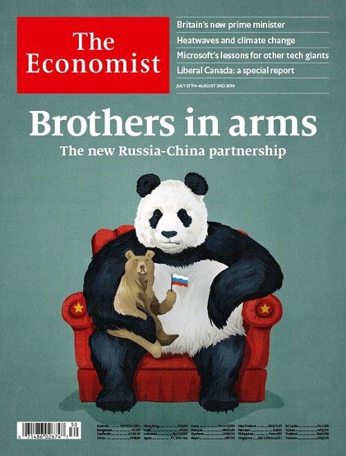 The Economist (주간 영국판): 2019년 07월 27일