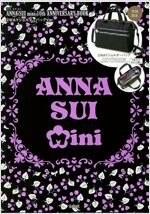 ANNA SUI mini 10th ANNIVERSARY BOOK 2WAYショルダ-バッグVer.