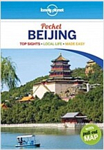 Lonely Planet Pocket Beijing: Top Sights, Local Life, Made Easy (Paperback, 3)