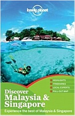 Lonely Planet Discover Malaysia & Singapore [With Map] (Paperback)
