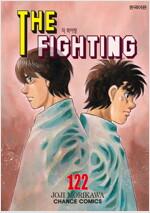The Fighting 더 파이팅 122