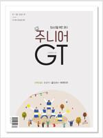 주니어 GT 2019.9.10
