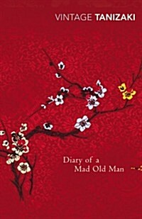 Diary of a Mad Old Man (Paperback)