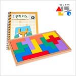 샘통 펜토미노(원목케이스)와 교재/입체퍼즐 도형퍼즐 창의력퍼즐