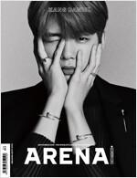 아레나 옴므 플러스 Arena Homme+ A형 2019.9 (표지 : 강다니엘 A형)