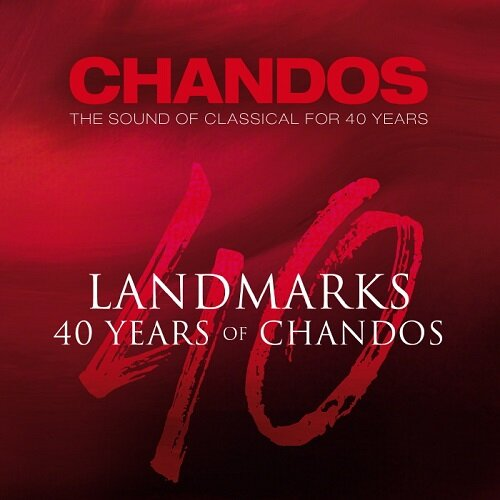 [수입] 랜드마크 - 샨도스 40년 [오리지널 커버 40CD 한정반]