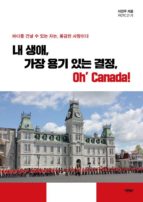 내 생애, 가장 용기 있는 결정, Oh' Canada