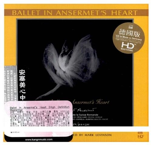 [수입] Ballet In Ansermet's Heart (High Definition Mastering) (Silver Alloy Limited Edition)
