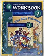 Five Silly Fishermen (Paperback + Workbook + CD 1장,2nd Edition)