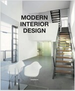 Modern Interior Design (Paperback)