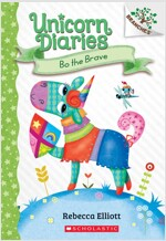 Unicorn Diaries #3 : Bo the Brave Pup (Paperback)