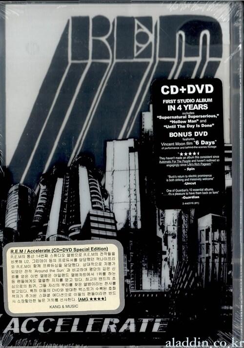 [수입] R.E.M. - Accelerate (CD+DVD) [Special Edition]