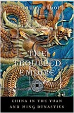 The Troubled Empire: China in the Yuan and Ming Dynasties (Paperback)