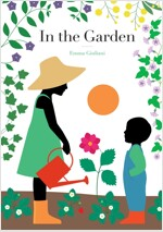 In the Garden (Hardcover)