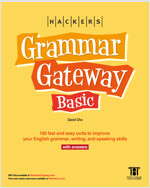 Hackers Grammar Gateway Basic with Answers (영문판)
