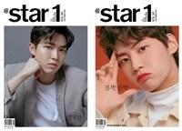 앳 스타일 2019.9 (앞표지 : 김재환 / 뒤표지 : 이진혁)