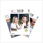 월간잡지 하이틴 잡앤조이(Job&Joy) 1년 정기구독