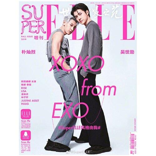 Super ELLE China 슈퍼 엘르 차이나 : 2019년 가을호 세훈 & 찬열 (EXO-SC) 화보 수록