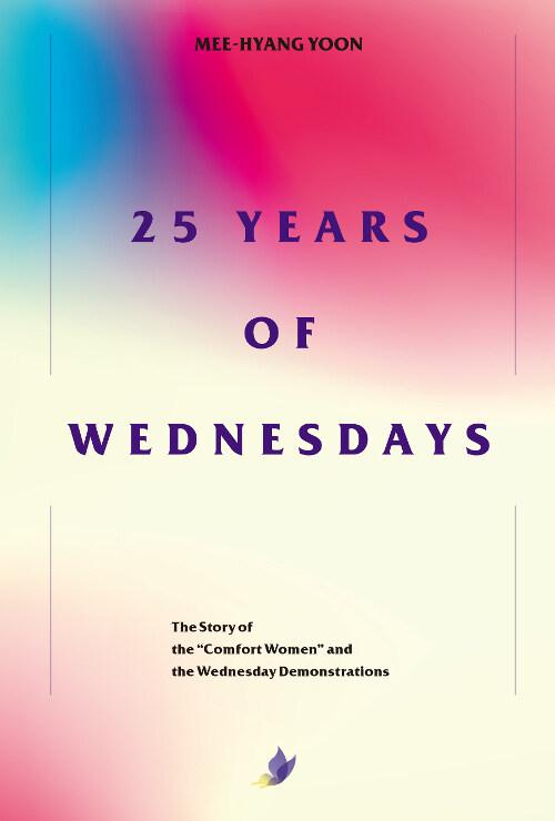 25 YEARS OF WEDNESDAYS