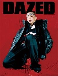 데이즈드 앤 컨퓨즈드 Dazed & Confused Korea 2019.9 (표지 : 유아인 2종 중 랜덤)