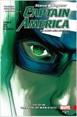 캡틴 아메리카 : 스티브 로저스 Vol.2 마리아 힐의 재판