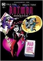 배트맨 어드벤처 : 매드 러브 디럭스 에디션