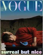 보그 Vogue Korea A형 2019.9 (표지 : 강다니엘 A형)